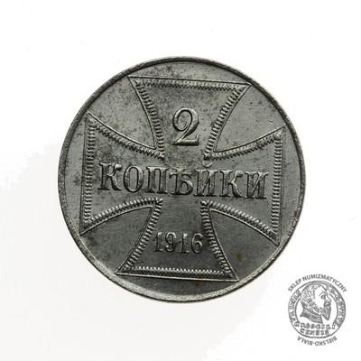 1799. POLSKA 2 KOPIEJKI 1916 J