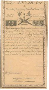 2248. Insurekcja 25 zł 1794 - B - st.2/2+