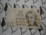 BANKNOT UNC    5 LIROT 1973 IZRAEL - HIT229