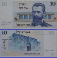 IZRAEL  10 szekli  1978,  P-45 - nieobiegowy