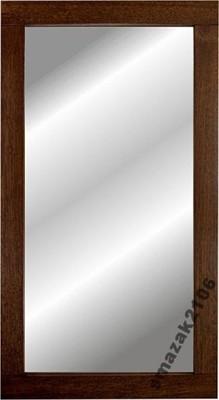 Lustro Do Przedpokoju 180x80 Debowe Promocja 6590501168 Oficjalne Archiwum Allegro