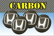 HONDA CARBON EMBLEMATY 35 40 45 50 55 60 65 70 mm