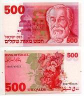 IZRAEL 1982 500 SHEQALIM
