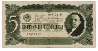 ROSJA  5 CERWONCEV  1937   A B13