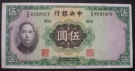 Chiny - 5 juan (yuan) - 1936 rok