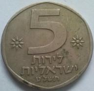 IZRAEL--5 LIROT Z 1979 R