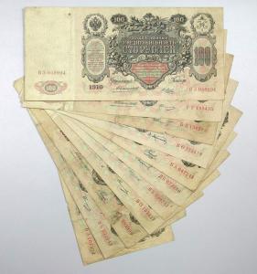 3054. Rosja zestaw 10x 100 rub 1910 Konszin st.3/4
