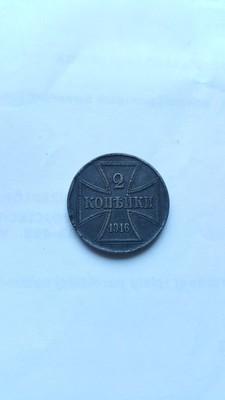 2 kopiejki 1916r