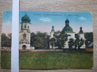 Tarnopol Cerkiew