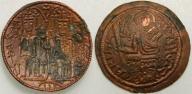 3137. WĘGRY, BELA III (1172-1196) DENAR ładny!