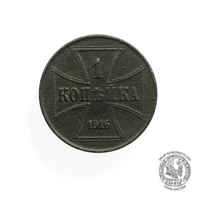 1787. POLSKA 1 KOPIEJKA 1916 A