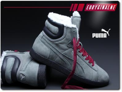 Buty damskie Puma First Round 350880 07 Futerko