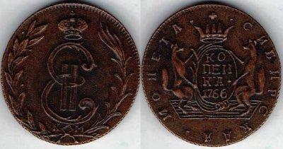 Syberia, 1 kopiejka, 1766