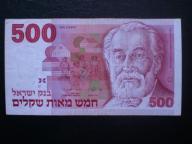IZRAEL - 500 SHEQALIM, 1982