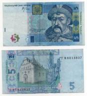 UKRAINA 2005 5 HRYVIEN