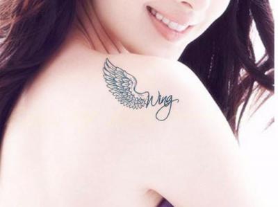 Tattoo Tatuaż Czarny Napis Skrzydła Sale 50 5611641696
