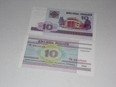 10 rubli 2000 Białoruś