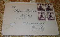 Koperta list  Wykowo Kolno Łomża 1946
