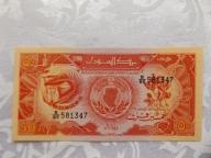 SUDAN 50 PIASTRÓW 1987 r. STAN ( UNC )
