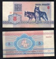Białoruś 5 rubli 1992 rok Wilki. BANKNOT.