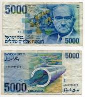IZRAEL 1984 5000 SHEQALIM