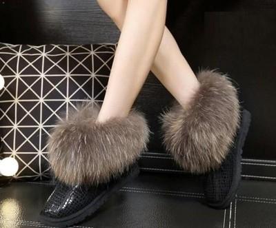 205c56b4d9d7b Kozaki EMU UGC z futrem lisem śniegowce eskimoski - 6646791215 ...