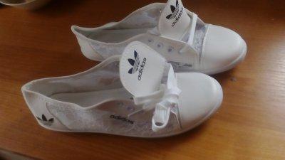 adidas buty z koronka