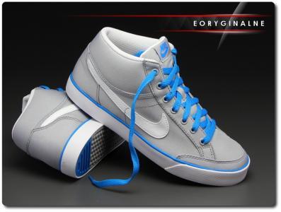 Buty damskie Nike Capri 3 TXT 580385 005 r.36 40