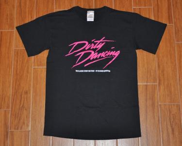 allegro bluza dirty dancing