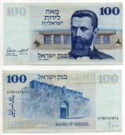 IZRAEL 1973 100 LIROT