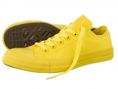 Trampki Converse 152705 (42) niskie żółte