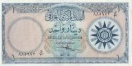 Irak - 1 dinar - 1959 rok