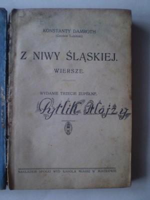 Damroth - Z NIWY ŚLĄSKIEJ -Wianek z Górnego Śląska