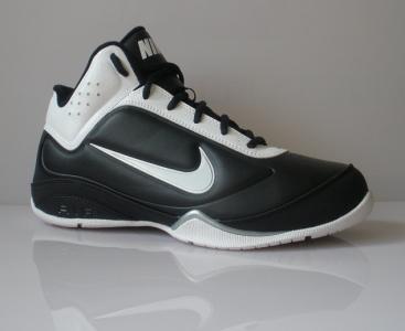 Kultowe buty do kosza Nike HYPERDUNK r.44 TANIO! Zdjęcie