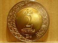 ARABIA SAUDYJSKA - 2 riyale 2016, UNC, piękna !