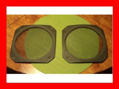Maskownice Na Glosnik 20 Cm Zobacz 6629488926 Oficjalne Archiwum Allegro