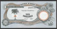 Biafra - 10 shilling - 1968/69 - stan UNC