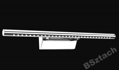 KINKIET LED LAMPA NAD LUSTRO OBRAZ OZCAN 5129-2