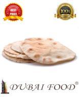 Chleb arabski pita 27cm 50szt lawasz Dubaifood.pl