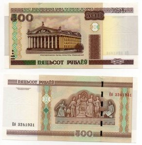 BIAŁORUŚ 2000 500 RUBLI