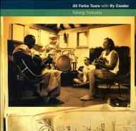 Ali Farka Toure & Ry Cooder -Talking 2LP VINYL