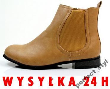 P_S~ botki sztyblety zamek ~ /brown tl857703-1/ 37