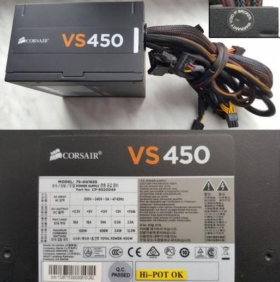 450w Corsair Vs450 Vs Series 75 001835 6712393525 Oficjalne Archiwum Allegro
