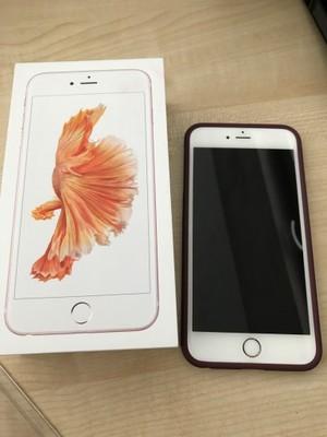 iPhone 6s PLUS 128 GB Rose Gold stan idealny