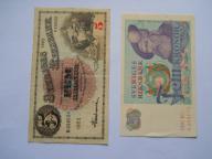 2 BANKNOTY 5 KORON SZWECJA 1952 i 1981 ROK
