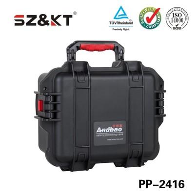 Skrzynia transportowa safe case waterproof