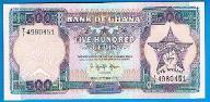 Ghana 500 cedis 1992 P. 28c stan 1