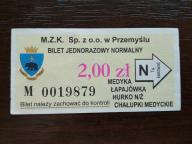bilet u99 Przemyśl MEDYKA ŁAPAJÓWKA HURKO CHAŁUPKI