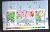 HONG KONG Kwiat kwiaty drzewa Mi:B9** 16Euro