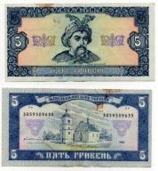 UKRAINA 1992 5 HRYVIEN